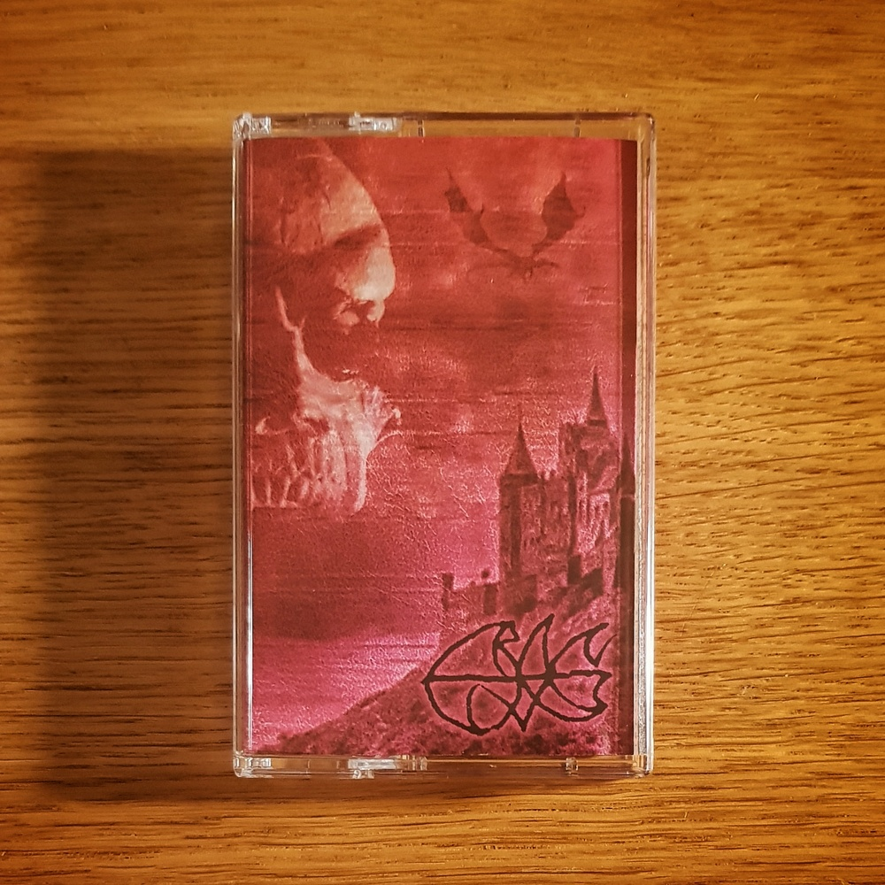 Erang - Another World Another Time Cassette Tape
