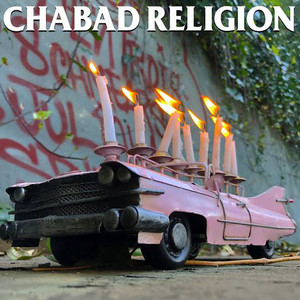 D-Composers – Chabad Religion